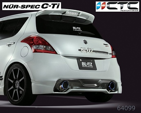 blitz nur spec cti suzuki swift zc32 ctc performance car parts. Black Bedroom Furniture Sets. Home Design Ideas