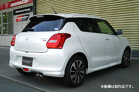 Suzuki Swift ZC13S Monstersport Exhaust Image 1