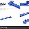 Hardrace Suzuki Swift ZC33S Middle Lower Brace Image 1