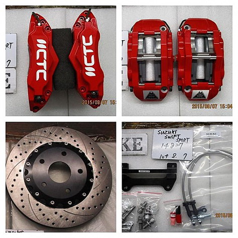 CTC Performance Suzuki Swift ZC32 Big Brake Kit Image 1